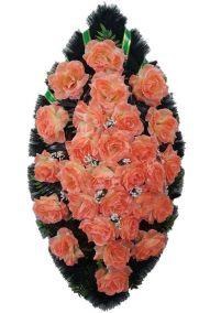 Фото - Ритуальный венок из искусственных цветов - Классика #20 светло-оранжевый из роз и зелени
