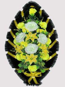 Фото - Ритуальный венок из искусственных цветов #9 желто-белый из гвоздик, лилий и зелени