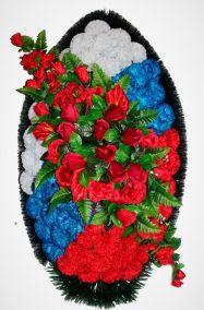 Фото - Ритуальный венок на возложение #01 Триколор из гвоздик и красные розы