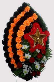 Фото - Ритуальный венок на возложение #10 красная звезда и георгиевская лента из гвоздик
