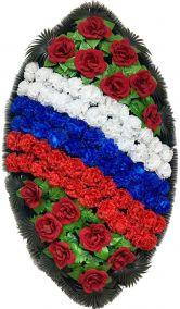 Фото - Ритуальный венок на возложение #12 Триколор из гвоздик, красные розы и зелень