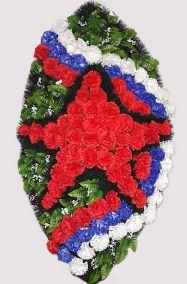 Фото - Ритуальный венок на возложение #18 Триколор с красной звездой из гвоздик