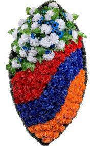 Фото - Ритуальный венок на возложение Флаг Армении #4 из гвоздик и роз