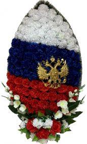 Фото - Траурный венок на возложение #025 триколор с гербом